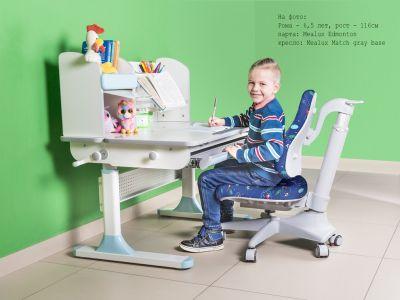 Детский стол Mealux Edmonton Multicolor