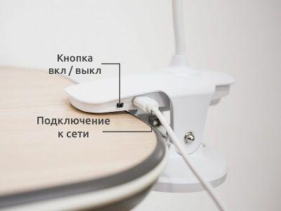 Лампа светодиодная Mealux DL-04