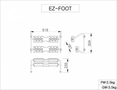 Ортопедическая подставка для ног EZ FOOT-T