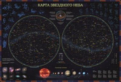 """Детская ламинированная карта """"Звездного неба"""" 101х69"""