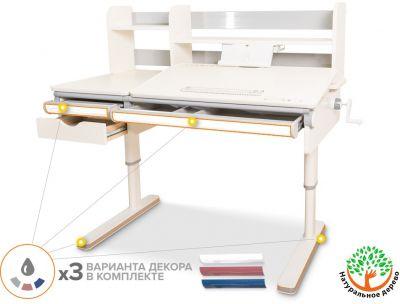 Детский стол Mealux Premium Montreal Multicolour