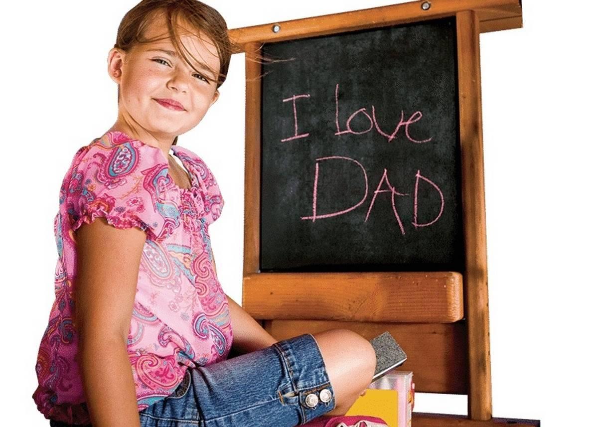 Rainbow Доска для рисования мелом (Chalkboard)
