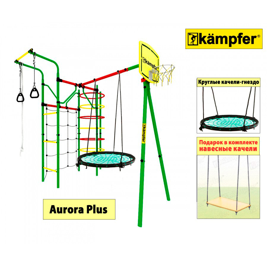 Спорткомплекс металлический Kampfer Aurora Plus Металл Зеленый Гнездо большое 100 см цена