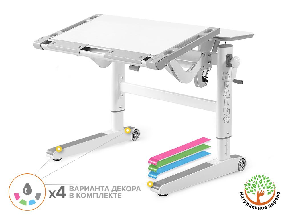 Детский стол Mealux ErgoWood M Multicolor