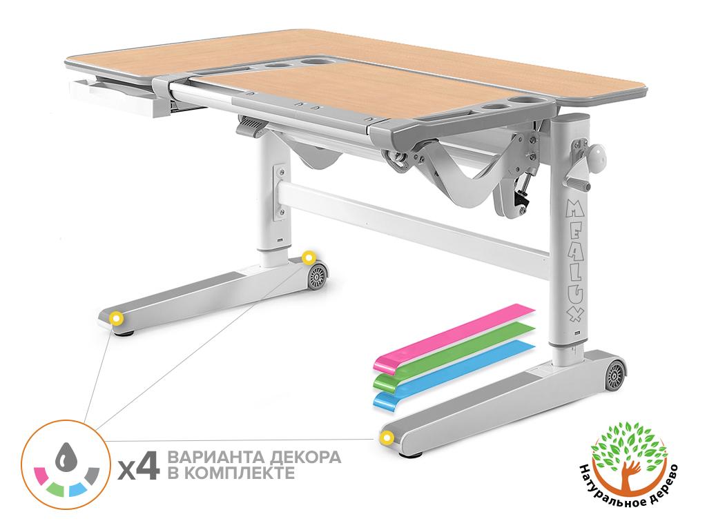 Детский стол Mealux KingWood Multicolor