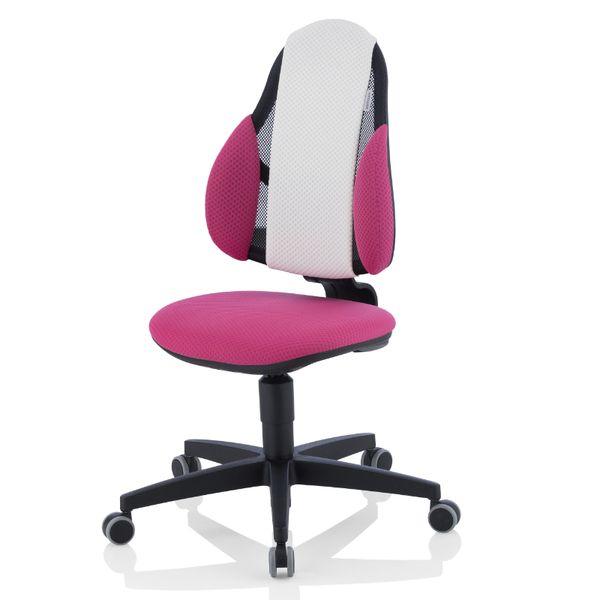 Детское кресло для школьника KETTLER Berri Free X