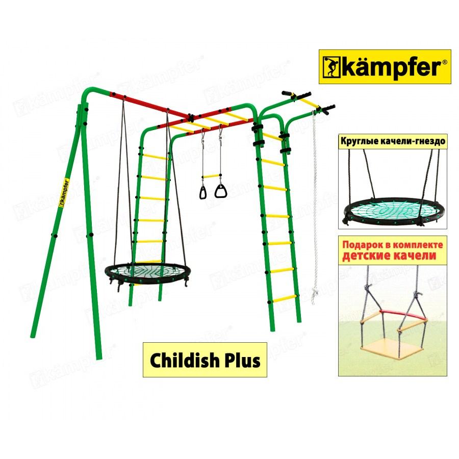 Спорткомплекс металлический Kampfer Childish Plus Металл Зеленый Гнездо большое 100 см дополнительные качели kampfer