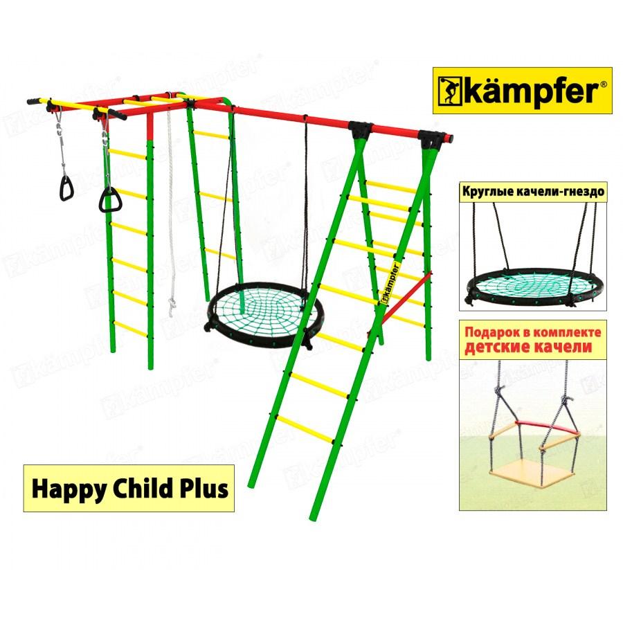 Спорткомплекс металлический Kampfer Happy Child Plus Металл Зеленый Гнездо большое 100 см