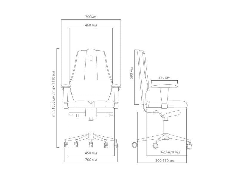 Кресло Kulik System Эргономичное кресло Kulik Nano (материал Азур) эргономичное кресло kulik system grande 0401 1