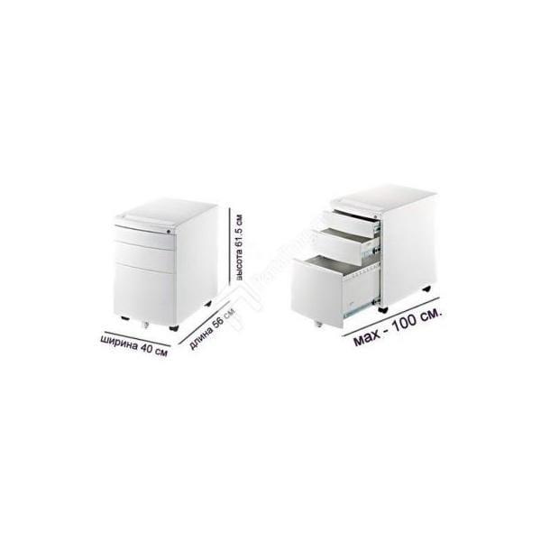 Белая глянцевая тумбочка C-SMOOTH-W с тремя ящиками Comf-pro