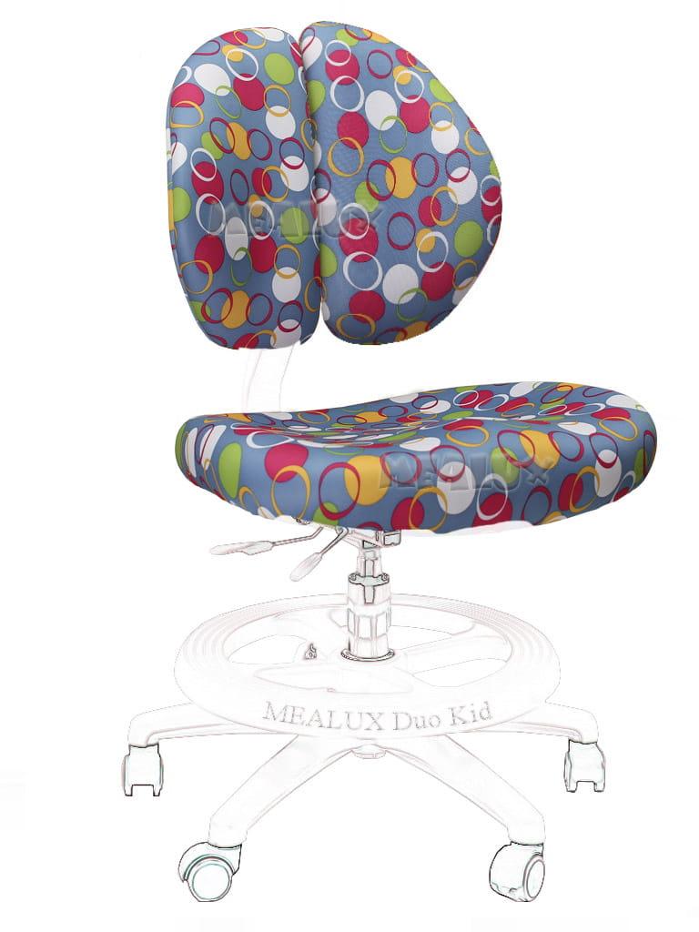 Чехлы для кресла Mealux Duo-Kid