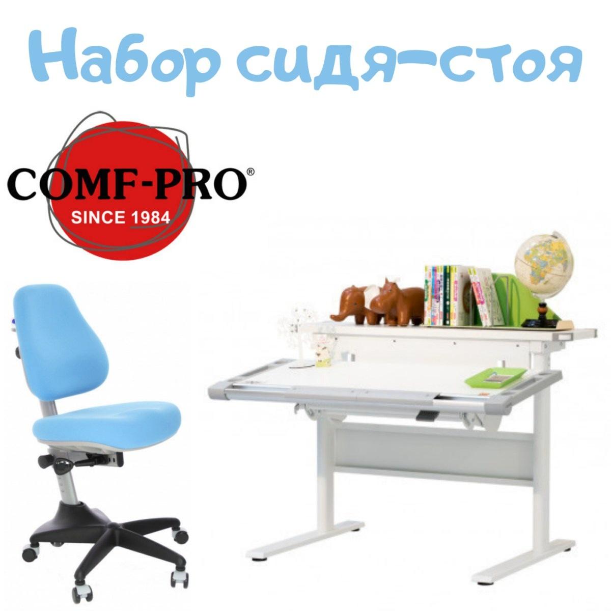 Комплект парта и стул Comf-Pro M17L и Big Conan Y327G