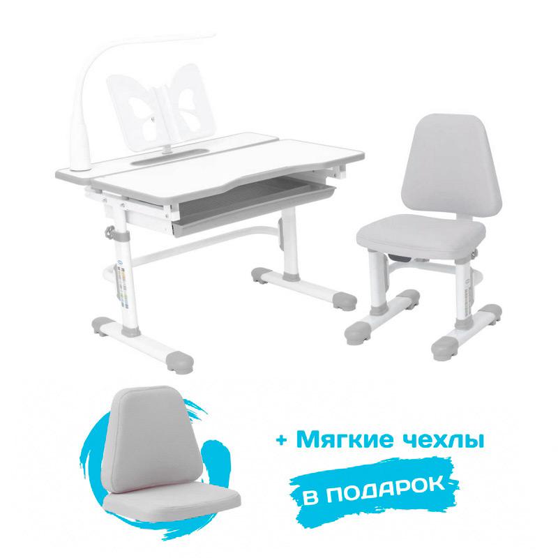 Регулируемые парты и стулья Rifforma Rifforma SET-07 LUX МДФ Белый Белый Серый регулируемые парты и стулья rifforma rifforma set 07 lux мдф белый белый серый