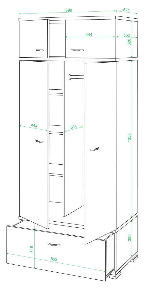 Шкаф МЭРДЭС КС-20 мэрдэс шкаф мэрдэс кс 10 венге карамель zoxafhl