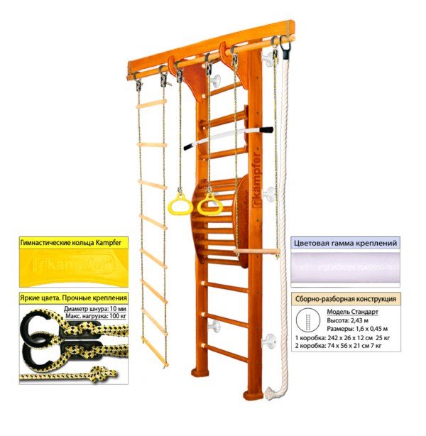 цена на Домашний спортивный комплекс Kampfer Wooden ladder Maxi (wall)