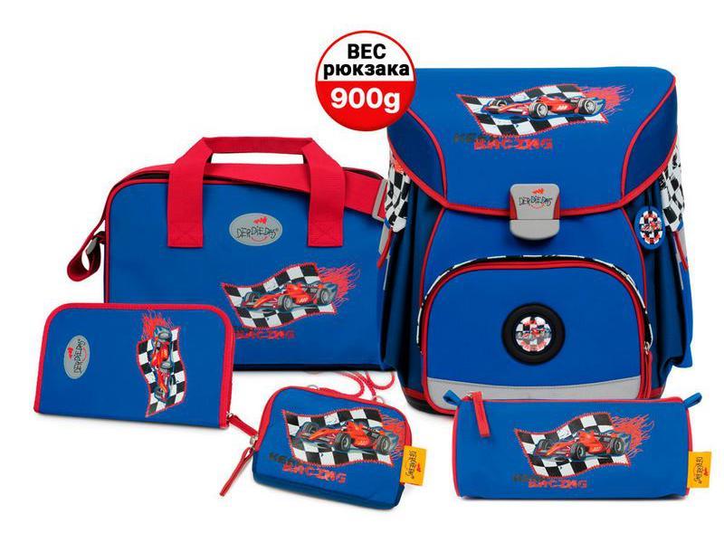 Школьный ранец X-Light Гонки, спортивная сумка, два пенала и кошелек