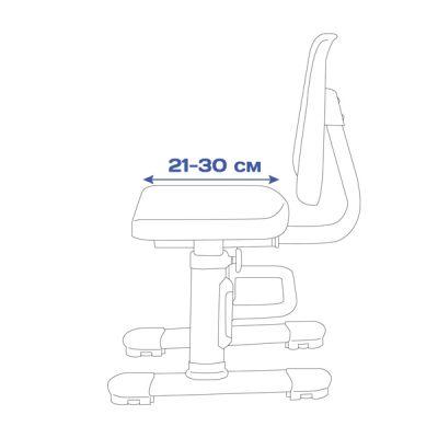 Стул Rifforma-05 LUX с чехлом