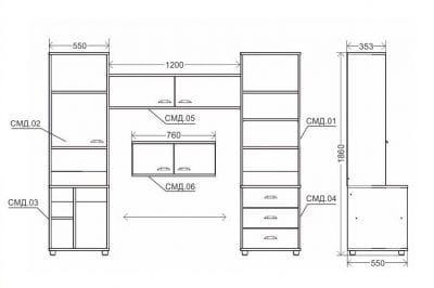 Стеллаж ДЭМИ с тумбой и ящиками открытый с рисунком (СМД-04-01)