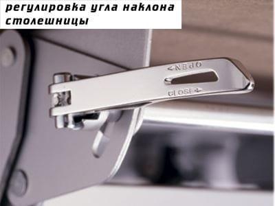 Стол ERGO-DESK / SOHO 2 TH333