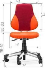Кресло Libao LBC-01