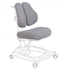Чехол для кресла Diverso Chair cover