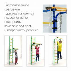 Детский спортивный комплекс Карусель Олимпиец-1 ДСКМ-2-8.06.Т1.490.01-22