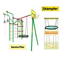 Спортивно-игровой комплекс Kampfer Aurora Plus