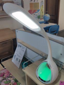 Настольный светильник RIFFORMA TL5 (образец)