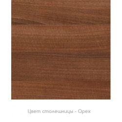 Эргономичный стол SmartStool Ergostol Optima