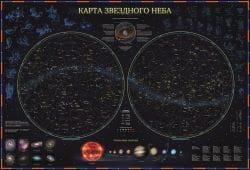 """Детская ламинированная карта """"Звездного неба"""" 60х43"""
