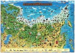 """Детская ламинированная карта """"Карта Нашей Родины"""" 59х42"""