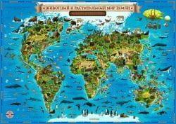 """Детская ламинированная карта Мира """"Животный и растительный мир Земли"""" 59х42"""
