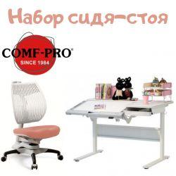 Комплект парта и стул Comf-Pro M18 и KV318