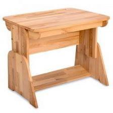 Стол для школьника Школярик С470