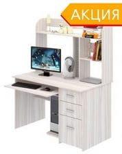 Компьютерный стол СК-28Б