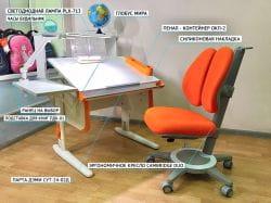 Продажа школьного комплекта мебели по закупочной цене
