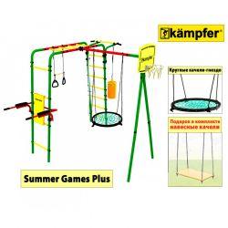 Спортивно-игровой комплекс Kampfer Summer Games Plus