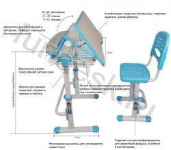 Комплект парта и стул FunDesk Colore