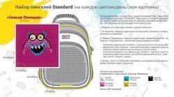 Рюкзак KIDS Сиреневый Кот
