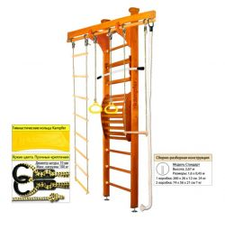 Шведская стенка из дерева Kampfer Wooden ladder Maxi