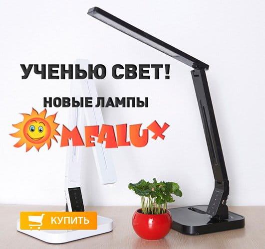 СКИДКА на комплект парта+стул COMF-PRO